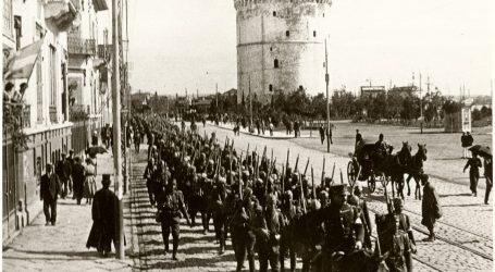FAZ: Το σκοπιανό υφίσταται …«Για τον έλεγχο της Θεσσαλονίκης»