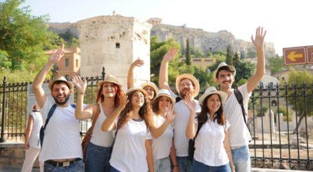 Πολιτιστικές, γαστρονομικές και αθλητικές εκδηλώσεις, που ενισχύουν την εικόνα της χώρας