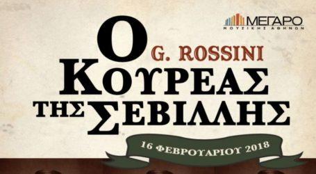 «Ο κουρέας της Σεβίλλης» του Gioachino Rossini στο Μέγαρο