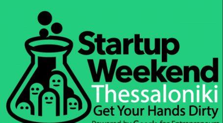 Τριήμερο επιχειρηματικότητας «Startup Weekend Thessaloniki»