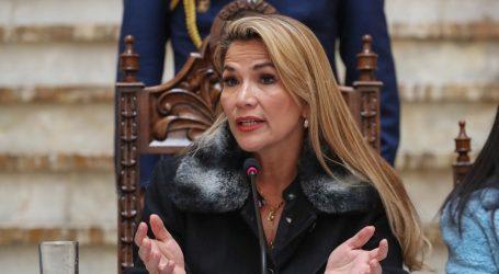 Βολιβία: Η πραξικοπηματική κυβέρνηση θέλει να αποκαταστήσει τις διπλωματικές σχέσεις με το Ισραήλ
