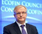Ρεν: Η ΕΚΤ έτοιμη να δράσει αν δεν υπάρξει βελτίωση στην οικονομία της ευρωζώνης