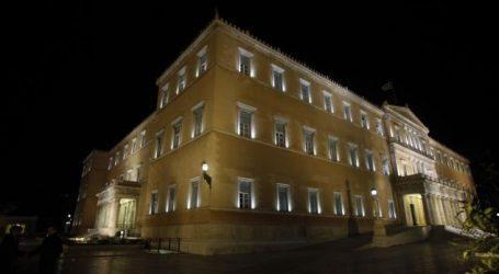 Συγκροτείται η Επιτροπή της Βουλής για την Αναθεώρηση του Συντάγματος