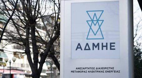 Να επανέλθει στον ΑΔΜΗΕ η διασύνδεση της Κρήτης, ζητά η εταιρία από τη ΡΑΕ