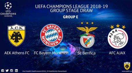 Champions League | Μπάγερν, Μπενφίκα και Άγιαξ στον δρόμο της ΑΕΚ