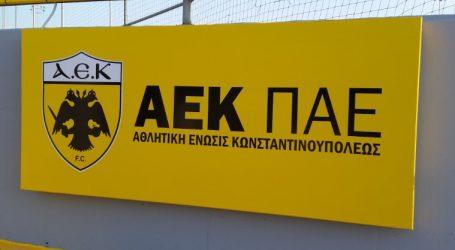 Αναστολή του πρωταθλήματος ζητά η ΑΕΚ