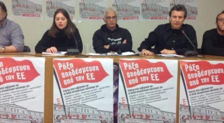 Οι υποψήφιοι ευρωβουλευτές της ΑΝΤΑΡΣΥΑ
