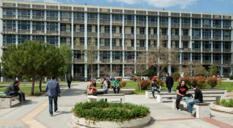 Οι προτάσεις του ΑΠΘ και φορέων της Θεσσαλονίκης για την αναδιάρθρωση του χάρτη της Ανώτατης Εκπαίδευσης