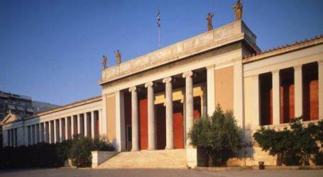 ΕΛΣΤΑΤ: Αυξήθηκαν κατά 13,4% οι επισκέπτες των μουσείων τον Οκτώβριο του 2018