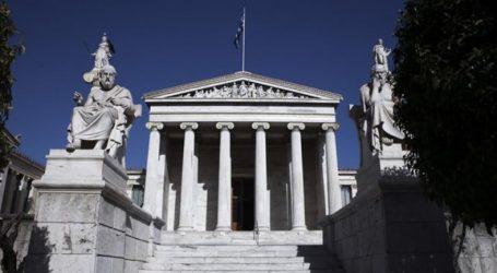 Σήμερα η εγκατάσταση του νέου προέδρου της Ακαδημίας Αθηνών και της αντιπροέδρου