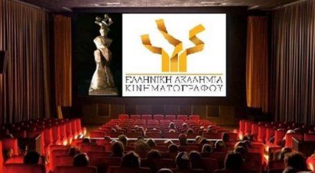 Απονεμήθηκαν τα Βραβεία Ίρις 2018 της Ελληνικής Ακαδημίας Κινηματογράφου