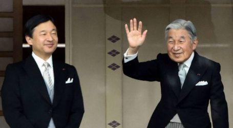 Ιαπωνία: Αποσύρεται από τα καθήκοντά του ο αυτοκράτορας Ακιχίτο