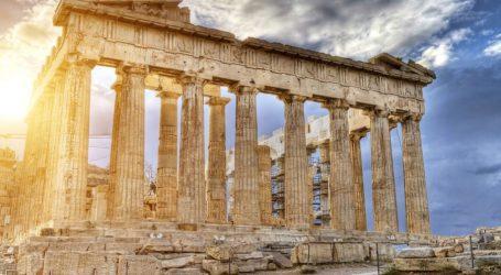 Έκθεση θεματικού τουρισμού στην Αθήνα