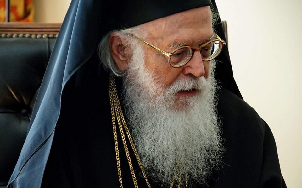 Παίρνει εξιτήριο ο Αρχιεπίσκοπος Αλβανίας Αναστάσιος - CircoGreco