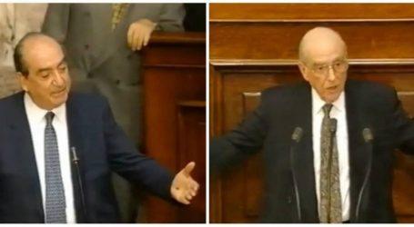 27/03/1993: Πρόταση Δυσπιστίας κατά της Κυβέρνησης Μητσοτάκη για το Σκοπιανό (vids)