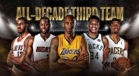 NBA: O Αντετοκούνμπο στην 3η καλύτερη πεντάδα της δεκαετίας