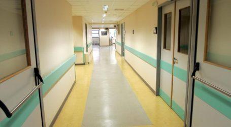 Απεργούν σήμερα οι εργαζόμενοι στα νοσοκομεία