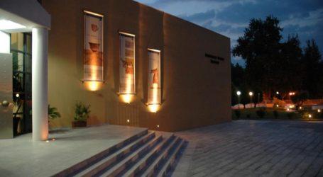Το Αρχαιολογικό Μουσείο Καρδίτσας πόλος έλξης για τους λάτρεις του πολιτισμού