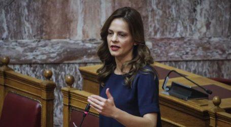 Αίτημα του ΣΥΡΙΖΑ-Προοδευτική Συμμαχία στο ΥΠΕΣ για την άμεση σύγκληση της Διακομματικής Επιτροπής