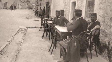 «Imagining the Balkans, Ταυτότητες και Μνήμη στον Μακρύ 19ο Αιώνα»
