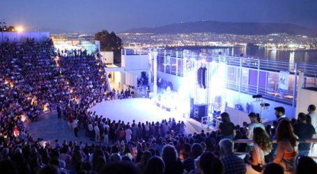 Ξεκινούν οι καλοκαιρινές εκδηλώσεις στο Βεάκειο Θέατρο