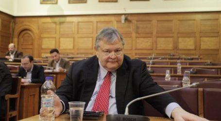 Novartis | Βενιζέλος: Μη νόμιμο το αίτημα για άρση ασυλίας του Λοβέρδου
