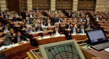 Στη Βουλή το σχέδιο νόμου για την ψήφο των Ελλήνων του εξωτερικού