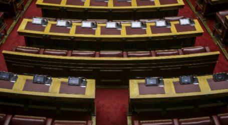 Ψηφίζεται η κατάργηση του ασυμβίβαστου βουλευτή και υποψήφιου ευρωβουλευτή