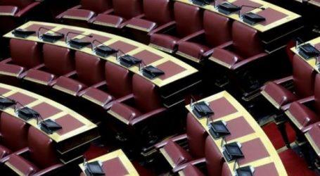 Ορκίστηκαν οι νέοι βουλευτές Ράπτη, Παναγιωτόπουλος και Νυφούδης