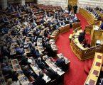 Από αύριο ξεκινάει η συζήτηση για τις προγραμματικές δηλώσεις και την παροχή ψήφου εμπιστοσύνης στην κυβέρνηση
