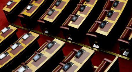«Ναι» επί της αρχής από ΝΔ, «όχι» από ΣΥΡΙΖΑ, ΚΚΕ και ΜεΡΑ25, για το νομοσχέδιο με ΠΝΠ