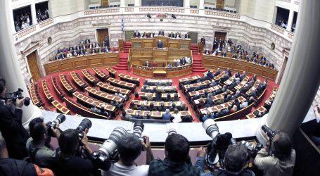 Βουλή: Συγκροτήθηκε η Επιτροπή Αναθεώρησης Συντάγματος – Πρόεδρος ο Νίκος Παρασκευόπουλος