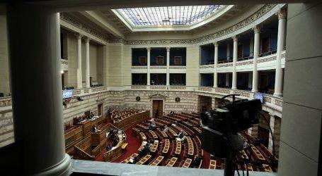 [Live] Η Ολομέλεια αποφασίζει για την άρση της ασυλίας των Λοβέρδου και Σαλμά