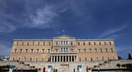 Πρώην υπουργοί του ΣΥΡΙΖΑ προτείνουν ίδρυση Μουσείου Δημοκρατίας