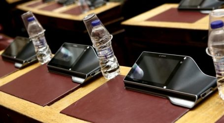 Υπερψηφίστηκε επί της αρχής το νομοσχέδιο για το άσυλο