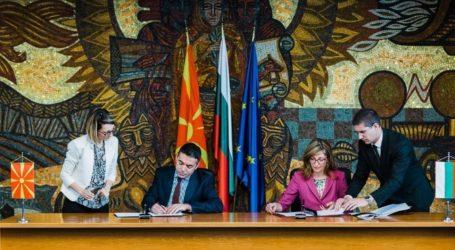 Βουλγαρία: Ενίσχυση του πλαισίου διμερούς συνεργασίας με τη Βόρεια Μακεδονία