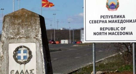 Βόρεια Μακεδονία: Σφραγίδα με το νέο όνομα της χώρας στα διαβατήρια των πολιτών