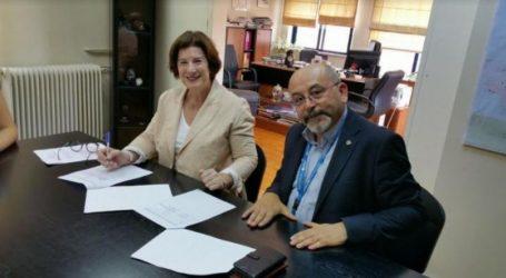 Μνημόνιο Συνεργασίας ΓΓΙΦ- UNICEF για την προστασία των γυναικών προσφύγων-μεταναστριών και των παιδιών τους
