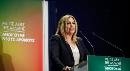 Η Γεννηματά προτείνει σε ΣΥΡΙΖΑ και ΝΔ να ξεκινήσει η διαδικασία Αναθεώρησης του Συντάγματος από τη παρούσα Βουλή