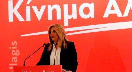 Γεννηματά: Ο Τσίπρας έχει καταλάβει πλέον ότι πρέπει να διαχειριστεί την ήττα του