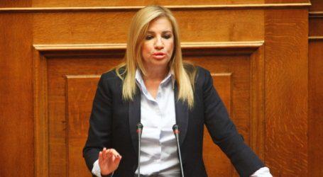Γεννηματά: Η κυβέρνηση της ΝΔ συνεχίζει τον αδιέξοδο δρόμο του ΣΥΡΙΖΑ στα αγροτικά