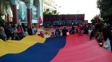 Θεσσαλονίκη: Εκδηλώσεις για τη γενοκτονία των Αρμενίων
