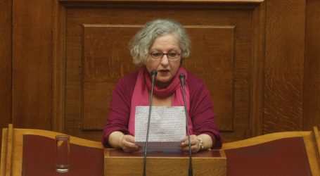 Η Γερασιμίδου παραιτείται από βουλευτής και παραδίδει την έδρα στον Γκιόκα