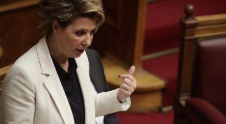 Γεροβασίλη: Η ΝΔ δεν θέλει οι κομματικές της τοποθετήσεις να αντικατασταθούν από αξιοκρατική διαδικασία