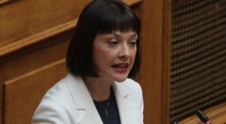 Γιαννακοπούλου: Στο ΚΙΝΑΛ επιμένουμε στην ανάγκη αξιοκρατικής επιλογής της ηγεσίας στον τομέα της Δικαιοσύνης