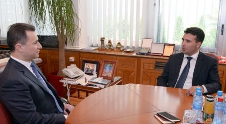 "FAZ: Η διαφυγή Γκρουέφσκι στην Ουγγαρία ήταν μέρος ενός ""ντιλ του Ζάεφ"" για να περάσει τη Συμφωνία των Πρεσπών"