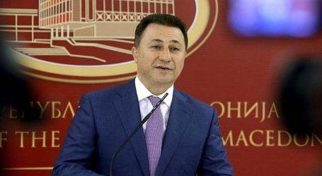 """""""Η απόφαση της Ουγγαρίας να χορηγήσει άσυλο στον Γκρουέφσκι, χρήζει εξηγήσεων"""""""
