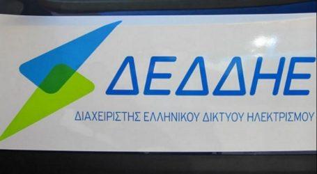 ΔΕΔΔΗΕ: Τις πρωινές ώρες η πλήρης αποκατάσταση της ηλεκτροδότησης στον Πόρο