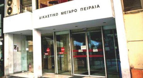 Εφετείο Πειραιά: Οι τράπεζες να δέχονται την εξόφληση δανείων με την παλαιά ισοτιμία του ελβετικού φράγκου