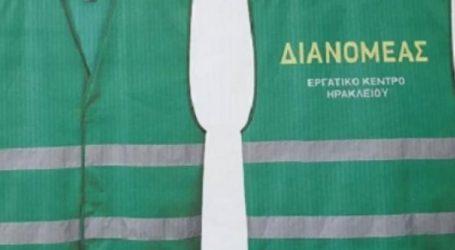 Ηράκλειο: Ξεκινά η διανομή πράσινων γιλέκων στους διανομείς με δίκυκλο